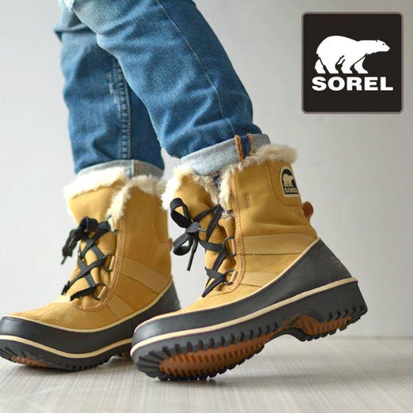 Las botas Sorel Tivoli II ofrecen estilo clásico y calidez sin límites. El empeine de ante impermeable es suave y flexible, está forrado con polar y tiene un ribete de pelo sintético.