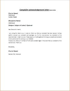 Employee leaving announcement sample letter to respond to a complaint acknowledgement letter download at httpwriteletter2 complaint acknowledgement spiritdancerdesigns Choice Image