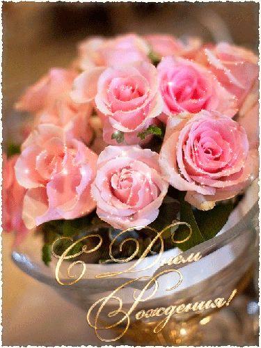 Нежность фото цветы