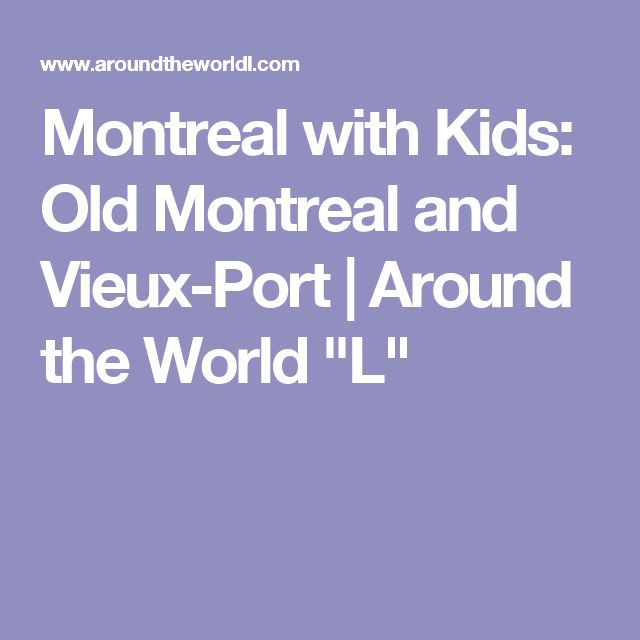 """Montreal with Kids: Old Montreal and Vieux-Port 