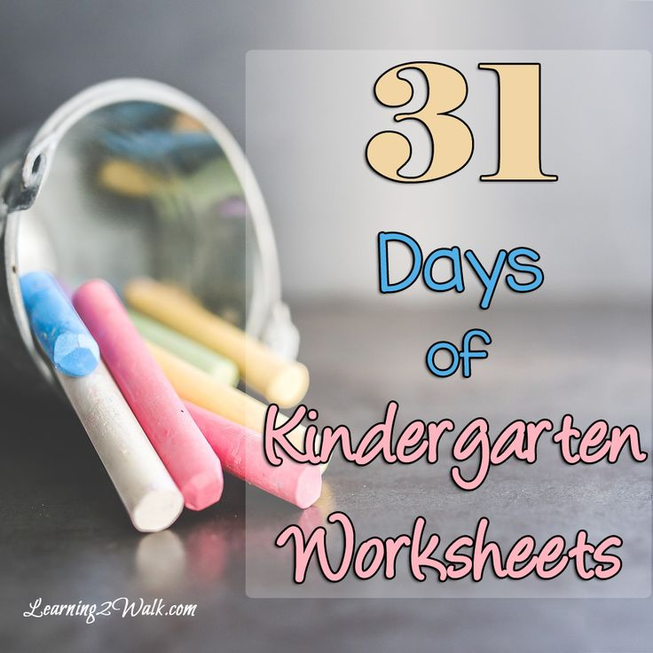 Looking for free kindergarten worksheets? For the month of July, everyday you can grab a set of new, themed and free kindergarten worksheets!