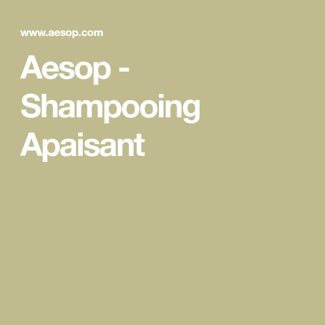 Aesop - Shampooing Apaisant
