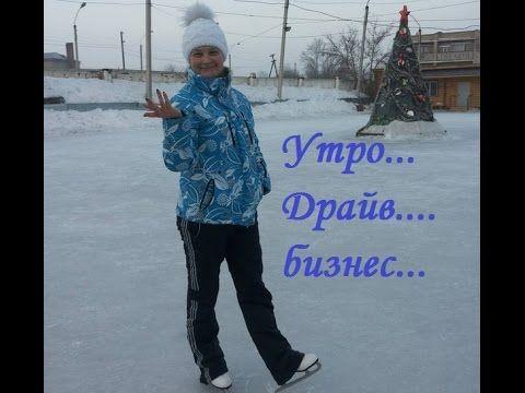 утро последних дней зимы со Светланой Кашириной
