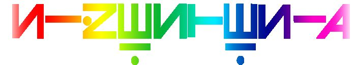 Лого для «МУЗЫКАЛЬНО ГРУППЫ»  http://oldesign.ru/portfolio