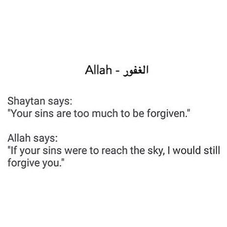 And Allah (swt) is the most merciful