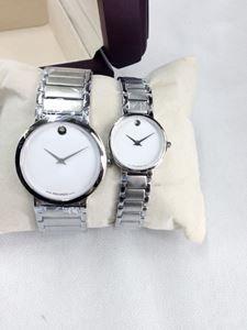 Đồng hồ đôi đẹp giá rẻ Movado C-MV1483-D