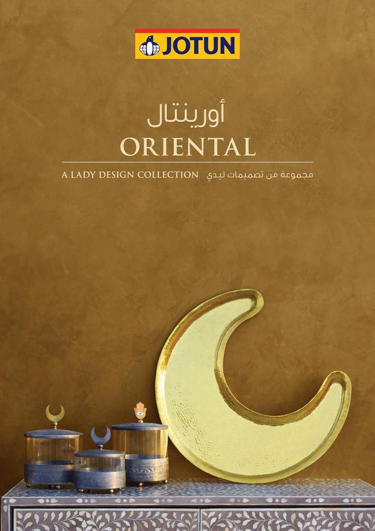 Oriental Collection / مجموعة أورينتال