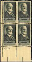 US #1195 Stamps   4 cents Charles Evans Hughes Stamps  Plate Block of 4  LL 27174  US 1195-8 PB