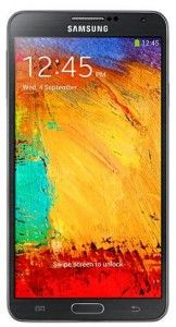 How to Update Samsung Galaxy Note 3 SM-N9008V to Android 4.3 Jelly Bean ZMUBNG2 [N9008VZMUBNG2]