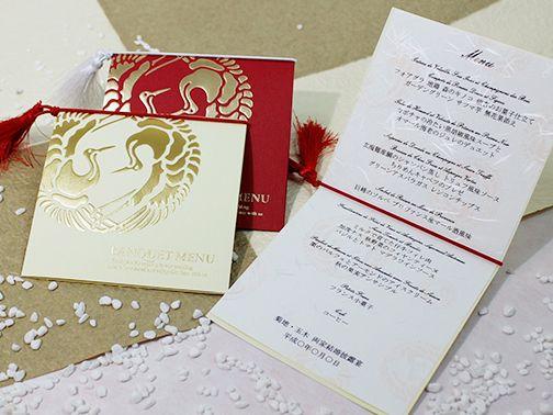 双縁(そうえん)メニュー表 |和風・和婚がテーマ |結婚式アイテム専門店シェリーマリエ
