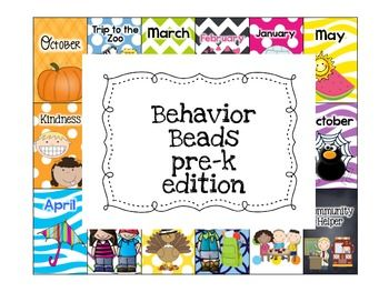 Miss Nelson and I have teamed up to bring you a perfect set of Behavior Beads for the smallest learners. Behavior Beads are a MUST in the classroom!!! Students LOVE earning and collecting these colorful tags/beads. If you want to call attention to your students for varieties of reasons such as reading I know my letters, I know my sounds, this is the perfect set for incentives.