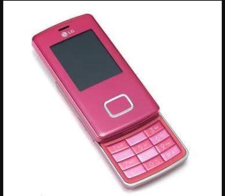 This is my old phone