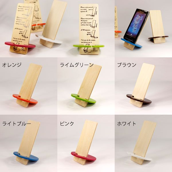 Rakuten: The smartphone stands mobile phone stands smartphone holder smartphone stands wooden mobile mobile holder accessory which the smartphone stands have a cute stand, and put YK12-110 disk smartphone; product made in smartphone accessories iPhone ipod smartp- Shopping Japanese products from Japan