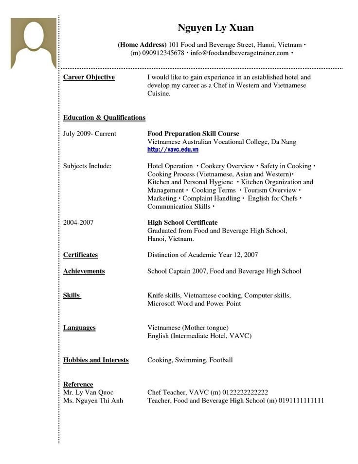 With No Experience Job Resume Examples Resume No Experience