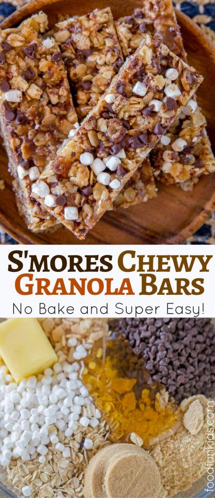 S'mores Chewy Granola Bars that taste just like your childhood favorite snack and made at home with just a few ingredients and NO BAKE.