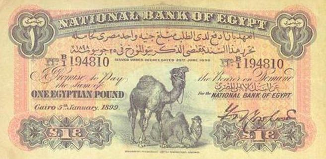 Egyptian pound - Wikipedia, the free encyclopedia