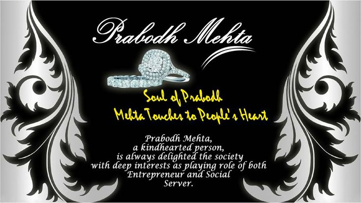 Soul of Prabodh Mehta Touches to People's Heart