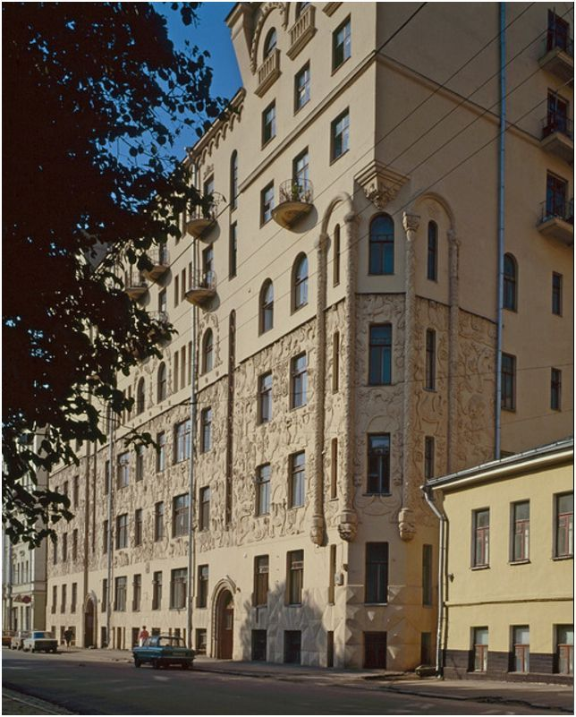 Apartment house of Trinity Church in the Dirt, Chistoprudni Boulevard, 14, Moscow, built 1908-9.  Architect Krawiecka and Meakini (or, Mikini), decorated with fabulous beasts by SI Vashkov.