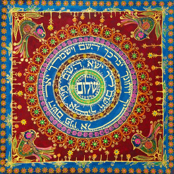 a mandala with kohanim blessing-the blessing that the kohanim bless the prayers in shacharit prayer.also is a general blessing for peace&harmony.