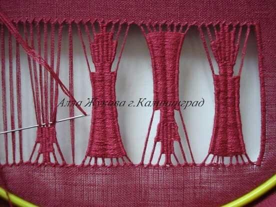 Drawn Thread- Needleweaving