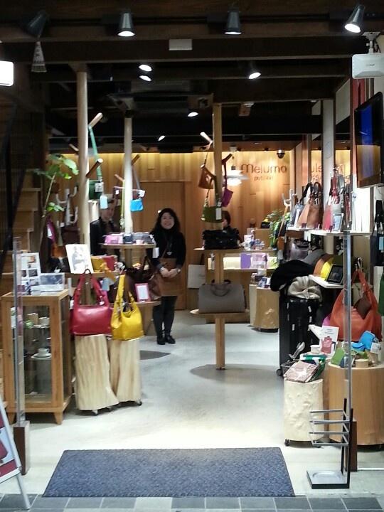 Lumi - Melumo. Kyoto store