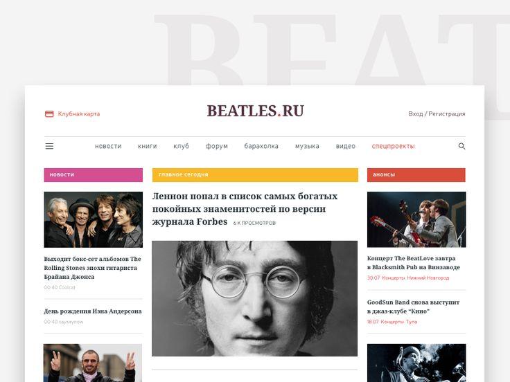 Redesign Beatles.ru forum by Alex Lafaki