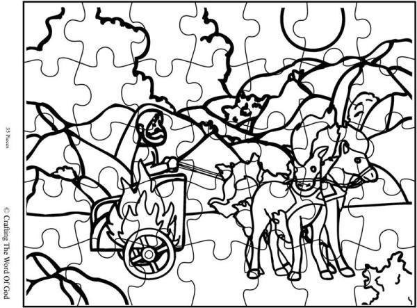 Elijah Taken Up To Heaven Puzzle