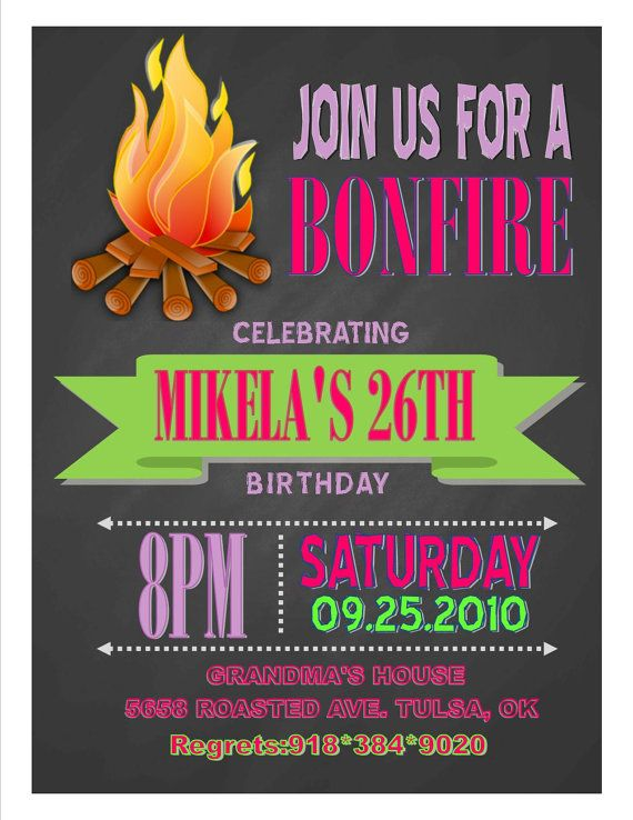 Adult Bonfire Birthday Invitation by MunozDesigns on Etsy