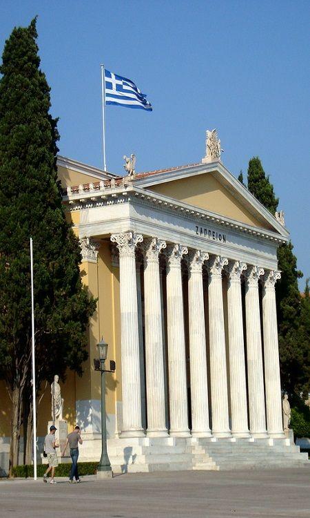 Zappeio, Athens (by twiga_swala on Flickr)