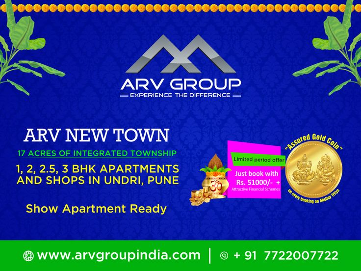 1, 2, 2.5 & 3 BHK Apartments and Shops in Undri, Pune. ASSURED GOLD COIN on Every Booking on AKSHAY TRITIYA.. Just book with Rs. 51000/-*