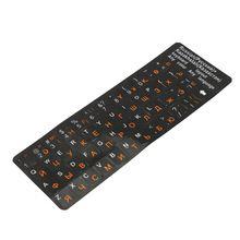 Hot Sale Russian Keyboard Sticker Standard Layout Durable Black With Orange Letters Laptop Desktop Computer Keyboard Sticker //Price: $US $1.08 & FREE Shipping //     #apple