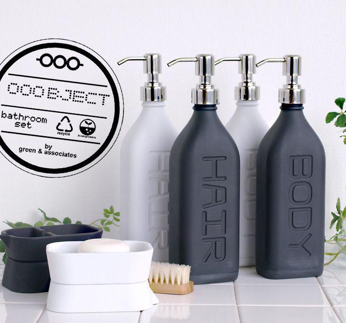 ooobject オオオブジェクト scott バスルームセット bathroom set スコット ボトル ディスペンサー | ¥1,995