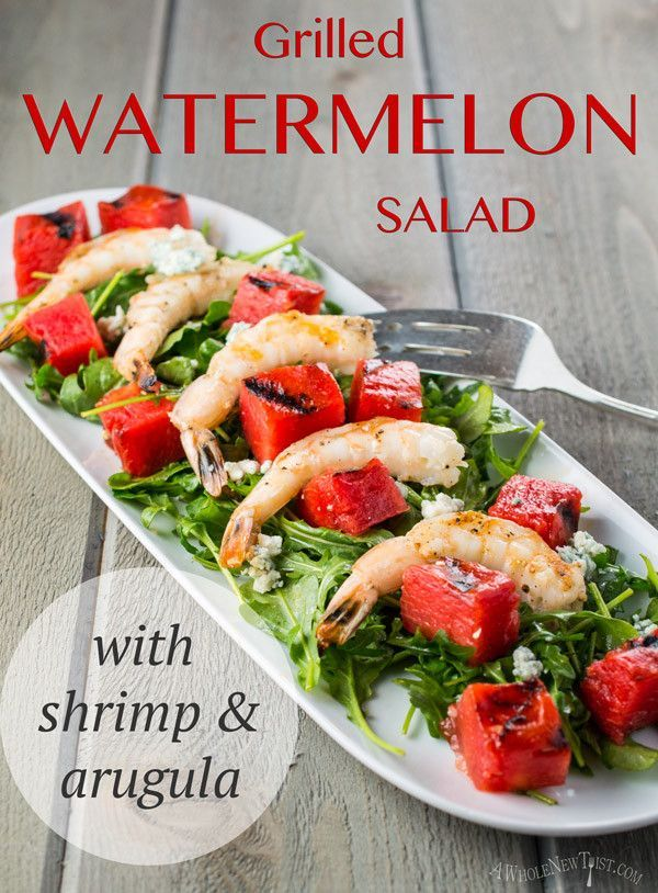 Grilled-Watermelon-with-Shrimp-and-Arugula SaladGrilled Watermelon and Shrimp Salad over Arugula is a playful, yet sophisticated entrée that is bursting with summer flavors.