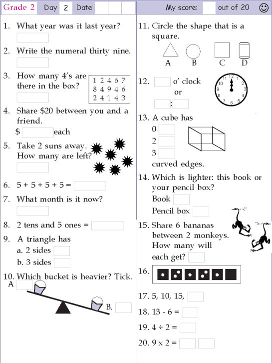 mental math grade 2 day 2 mental maths worksheets pinterest mental maths math and grade 2. Black Bedroom Furniture Sets. Home Design Ideas