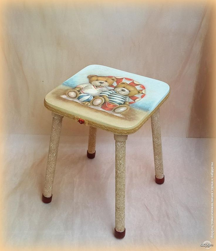 "Декупаж - Сайт любителей декупажа - DCPG.RU | Стулья и табуреты №3: Детский табурет ""Мишки на пляже"" Click on photo to see more! Нажмите на фото чтобы увидеть больше! decoupage art craft handmade home decor DIY do it yourself furniture chair"