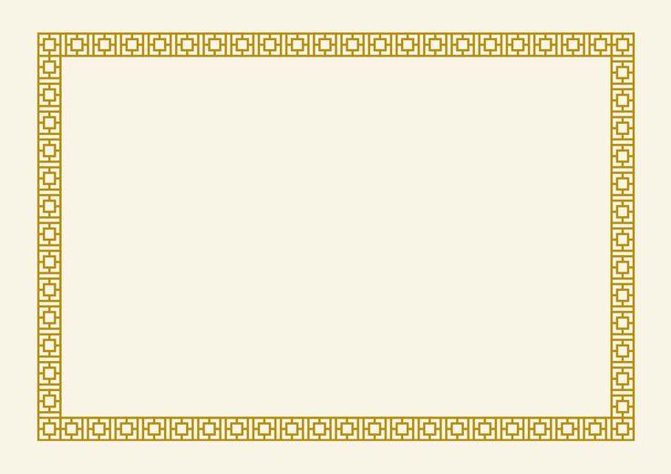 Diplomas Online | Plantillas para diplomas y certificados clásico con Bordes en amarillo claro