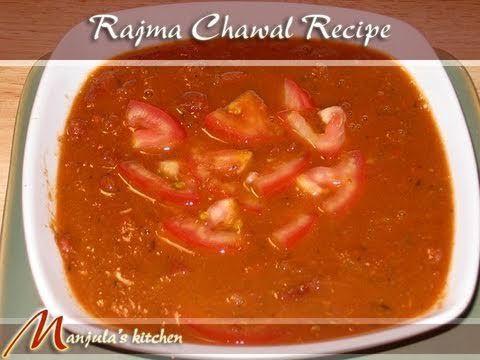 Rajma. Substitute rajma beans with black-eyed peas. And, for God's sake don't garnish with raw tomatoes!