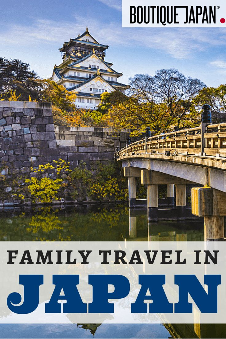 This week we reveal what makes Japan one of the world's best family destinations - and provide a free list of the top 25 family-friendly things to do in Japan!