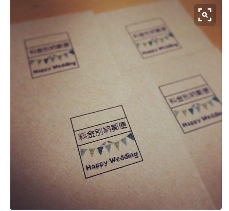 切手の代わりにオリジナルの料金別納シール作ろう!
