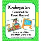 Here's a handout summarizing the Kindergarten Common Core Standards.   Great for use at Parent Information Night and Open House!   Also excellent t...