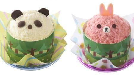 パンダやうさぎが可愛い銀座コージーコーナー上野にどうぶつモチーフのケーキ