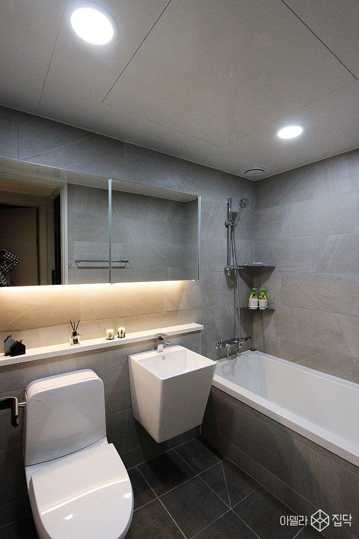 Bathroom Corner Bathtub Bath