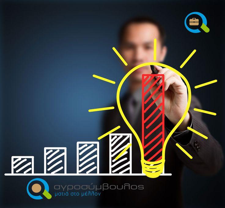 ΕΣΠΑ Μικρομεσαίων Επιχειρήσεων 2015