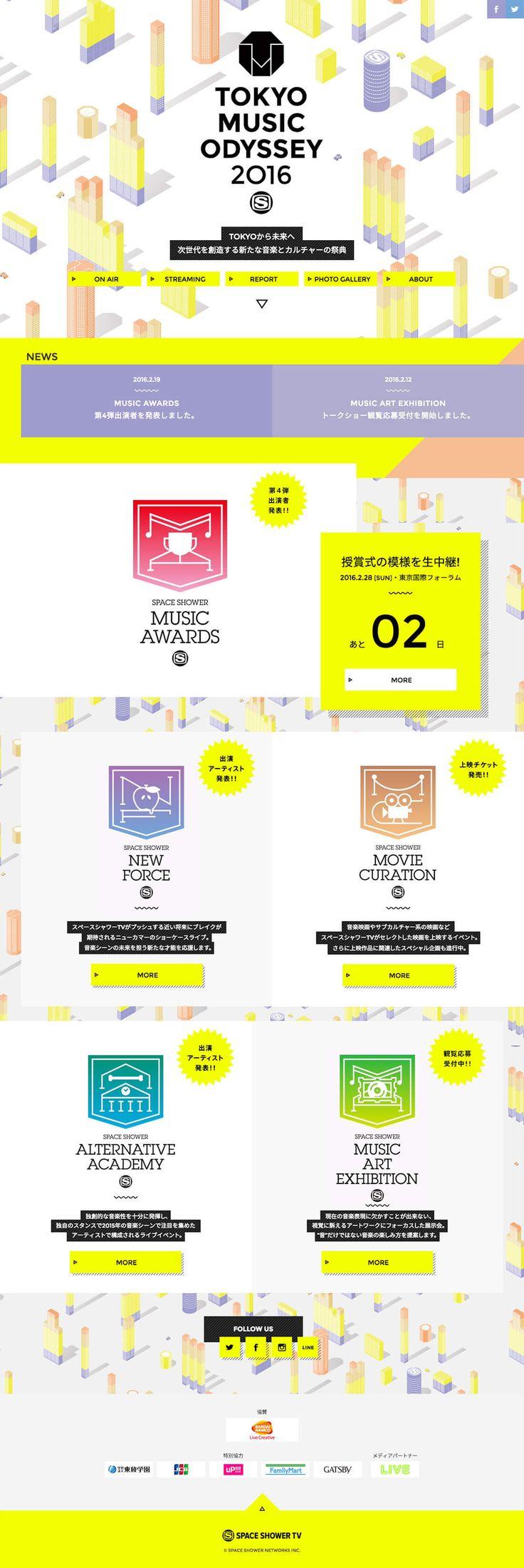 TOKYO MUSIC ODYSSEY 2016 | Grids グラフィック(紙)・Webのデザインルールがひと目で分かる 実例まとめ/見本リンク集