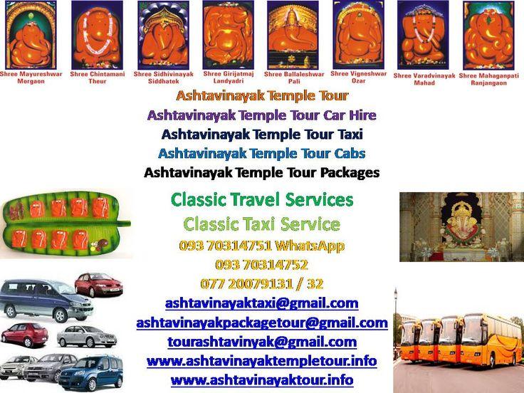 Ashtavinayak Temple Tour, Ashtavinayak Tour Operator, Ashtavinayak Temple Package Tours, Ashtavinayak Temple Car Hire Rental, ashtavinayaktaxi@gmail.com tourashtavinayak@gmail.com www.ashtavinayaktempletour.info WhatsApp: 9370314751 Cell: 7720079131 / 32