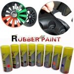 Buy cheap Car spray rubber paint Colorful car rubber paint, spray film Peelable instantly from Wholesalers