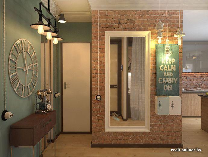 Новый проект Onliner.by — «Битва дизайнеров». Выбираем дизайн «однушки» в стиле лофт для молодой семьи - Недвижимость onliner.by