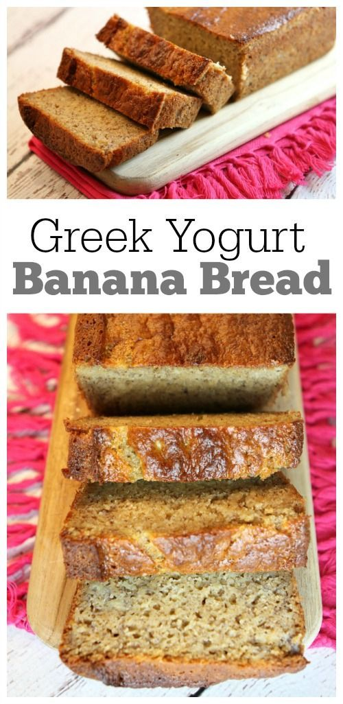 A delicious Banana Bread recipe made with Greek Yogurt- a healthy addition of added protein.