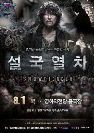 Snowpiercer (2013) - MovieMeter.nl