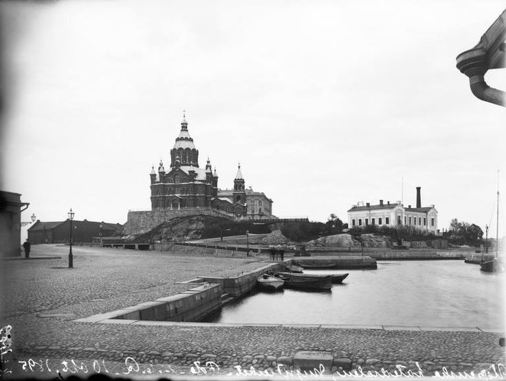 Uspenskin katedraali ~ Helsinki